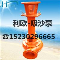 供应80NSL-14立式抽沙泵吸沙泵杂质污水泵