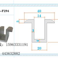 太阳能铝压块 电池组件压块光伏支架
