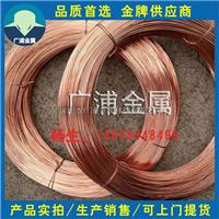 进口NGK铍铜线 导电率铍青铜线QBe2.0弹簧线