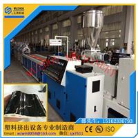 供应PVC石塑装饰型材生产线 石塑线条设备