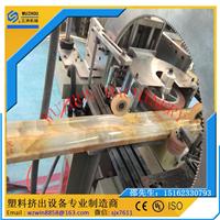 供应PVC仿大理石腰线生产线 石塑腰线设备