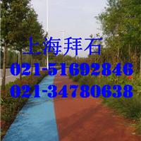 供应宜昌公园透水砼保护剂露骨料透水地坪