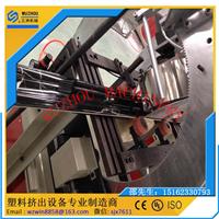 供应PVC石塑门套线、踢脚线、腰线生产设备