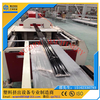 供应PVC仿大理石发泡线条设备