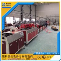 供应仿大理石瓷砖阳角线设备 护角线生产线