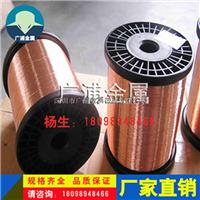 供应进口C17300铍铜线 品质保证 量大从优