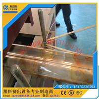 供应PVC仿石材线条设备 装饰线条生产线