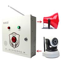 校园一键式视频联动报警器、一键式报警器生产厂家