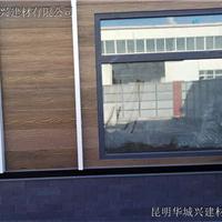 供应别墅木纹板,木纹外墙板,木纹水泥板