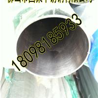 不锈钢生产厂家批发各类引水管