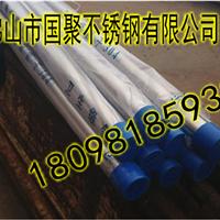 不锈钢生产直饮水管厂家批发各类直饮水管