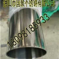 不锈钢生产饮用水管厂家批发各类饮用水管