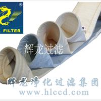 供应氟美斯除尘袋生产厂家 除尘袋规格