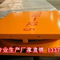 邹城桥梁盆式钢支座符合设计要求
