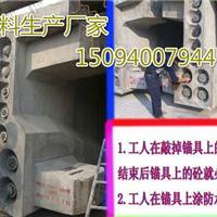 高陵BT-6027后张法预应力压浆料