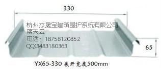 长期供应武汉1.0厚铝镁锰屋面板YX65-330