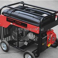供应250A本田氩弧焊发电电焊机