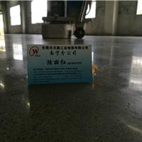 供应肇庆工厂车间水泥地面起灰起砂怎么处理