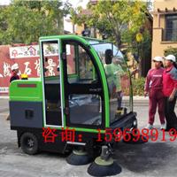 供应环保清扫车 物业用扫地车 粉尘清扫机