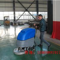 供应山东手推式洗地机 驾驶式洗地机厂家