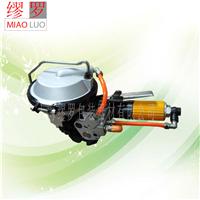 供应 钢管打捆机 气动小型钢带打包机 A480