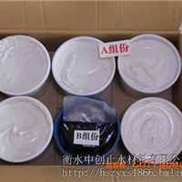 AB型双组份聚硫密封胶衡水厂家发货质量保证