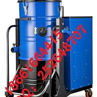 橡胶厂用吸尘器&橡胶厂用工业吸尘器