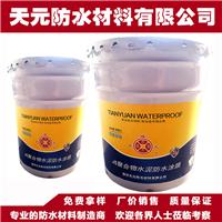 厂家供应JS聚合物防水涂料防水卷材