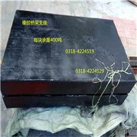 供应球磨机橡胶衬板  耐磨耐腐蚀橡胶衬板