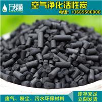 惠州活性炭公司|柱状活性炭|煤质木质活性炭