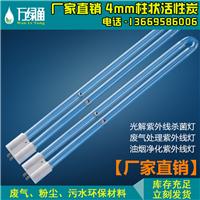惠州紫外线灯|紫外线UV灯|U型紫外线灯管