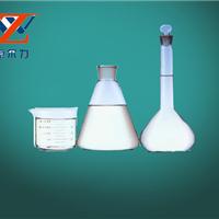 高品质乙烯基硅油