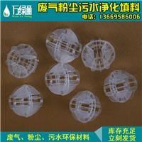 惠州多面空心球|空心球填料|厂家直供