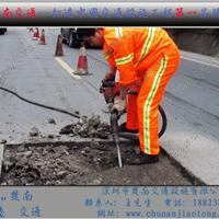 深圳小区柏油路面修补/旧城改造柏油路施工