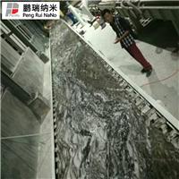 长期供应石材防护剂氟原料石材防水防油剂
