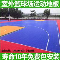 供应室外篮球场地胶地板硅PU