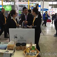 上海宝马展隆中细沙回收设备厂家圆满收官