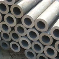 供应20#无缝钢管价钱无缝钢管制造