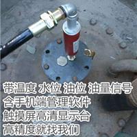 S/F双层油罐配套液位计,加油站液位仪