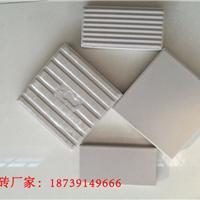 中冠优质耐酸砖冬季不怕冻的耐酸瓷砖定制加工