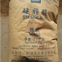 供应回收硬脂酸回收硬脂酸锌钙镉