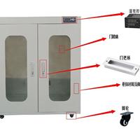 收藏家电子防潮柜LT-FC150L厂家直销