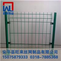 小区护栏网 草原围栏网 围墙围栏