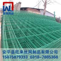 野山鸡场地包塑围栏 波浪铁丝网 农场防护网