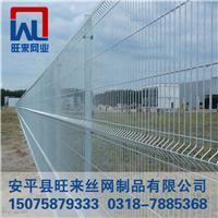 厂区围墙网 商业场地围栏 圈墙网