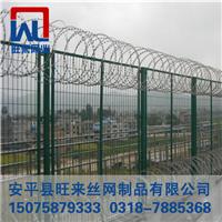 公路护栏网 住宅小区防护网 厂区围网
