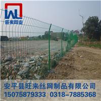 围墙护栏网 高速公路防护网 动物园围栏