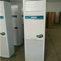 5匹72根铜管柜式水温空调