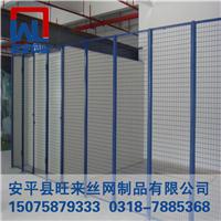 仓库隔离栅 框架隔离网 防护围网