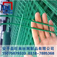 网球场护栏 金属隔离栅 勾花围栏网